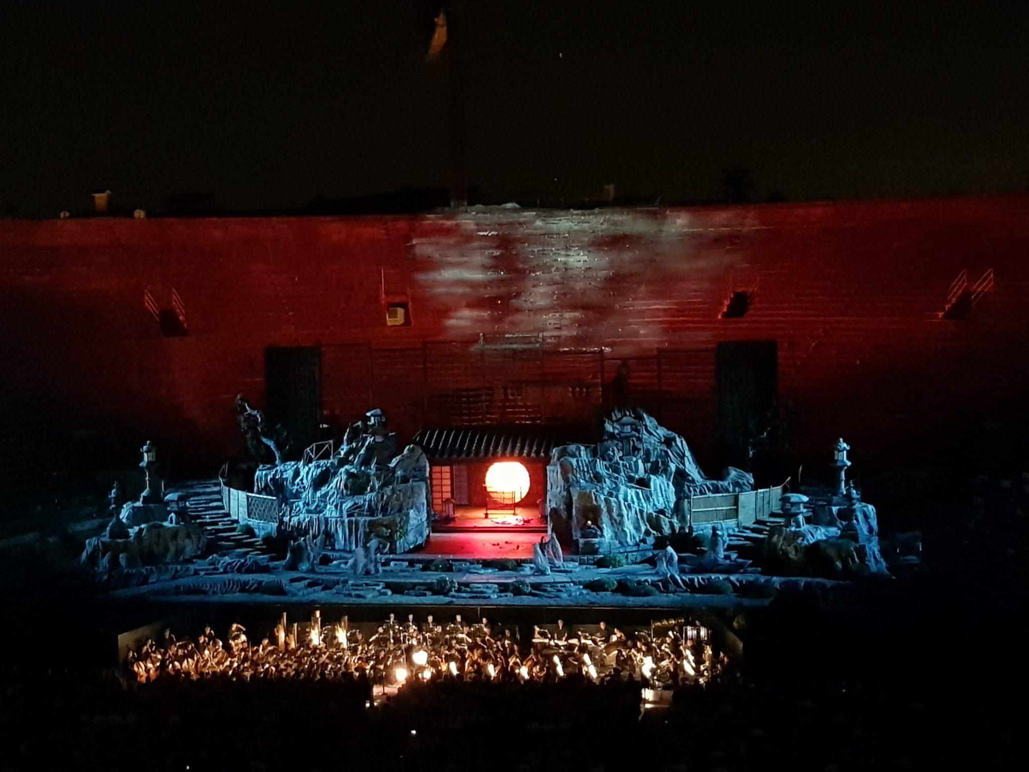 Верона, опера