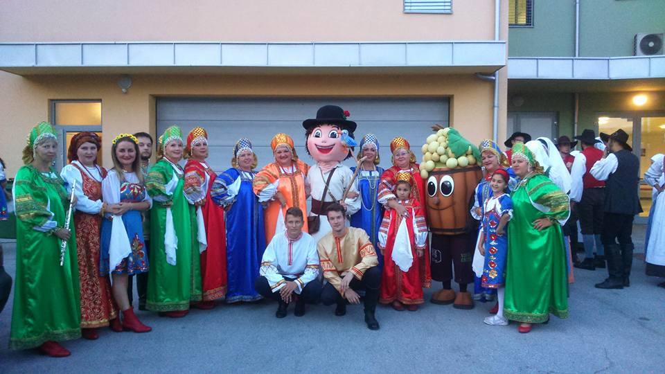 Общество «Калинка» в Словении