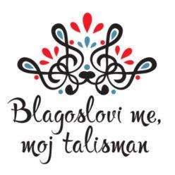 Vii Международный фестиваль «Храни меня, мой талисман»