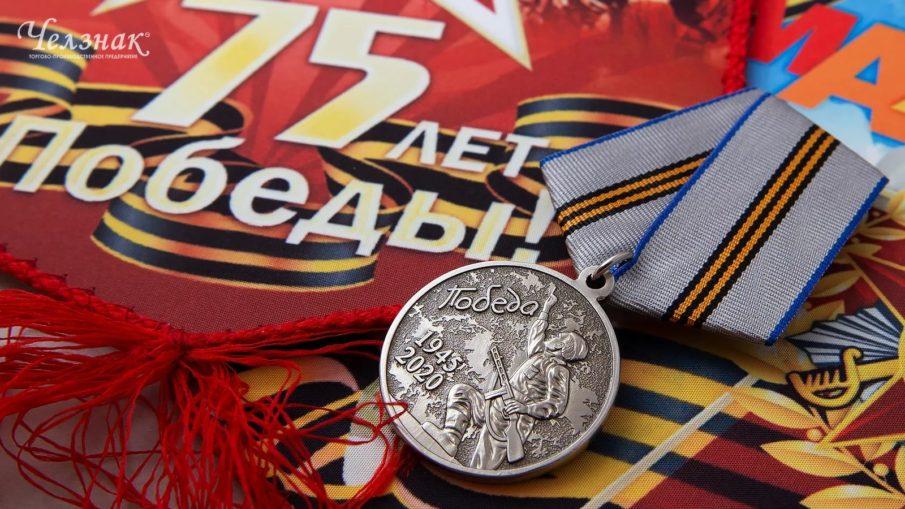 С Днём Победы, дорогие наши читатели!