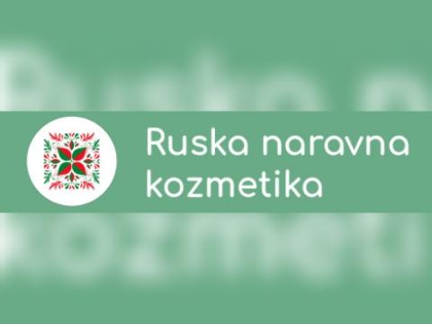 Ruska naravna kozmetika