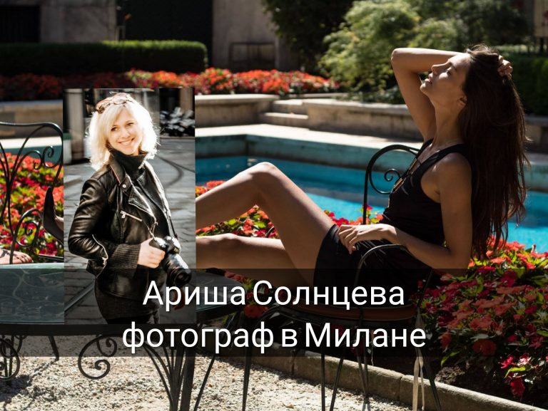 Polish 20200814 234806628