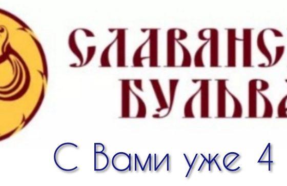 Polish 20200921 234337845