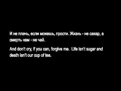 Прощай, Андрей…