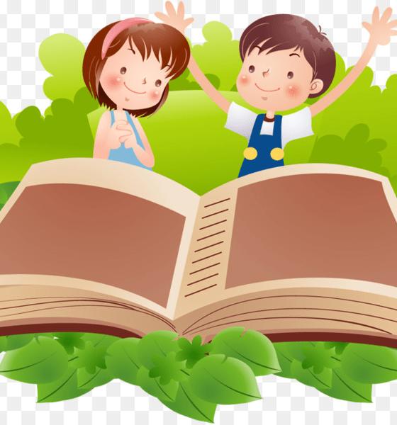 Дети и книги.