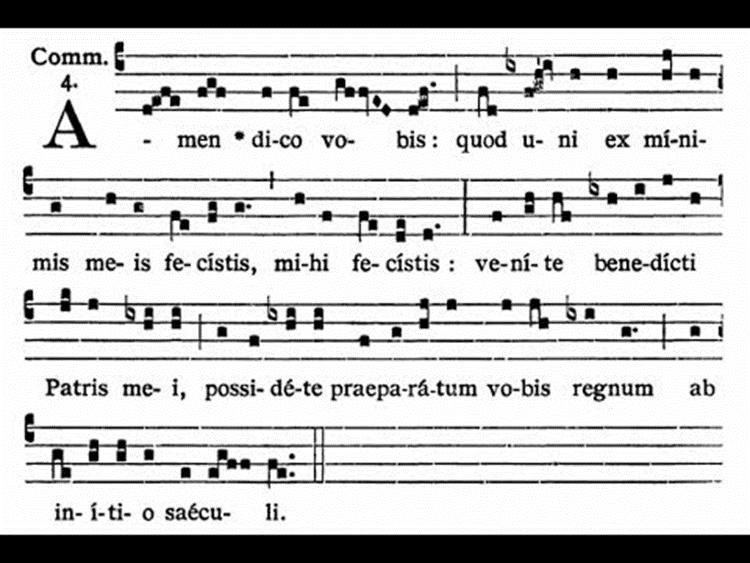 Грегорианский хорал